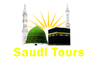 Best Hajj and Umrah Deals from UK/SaudiTours