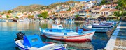 Greek Island Hopping Holidays Packages and Tours